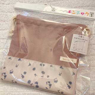 futafuta - 新品 テータテート  コップ入れ 巾着 花柄 くすみカラー