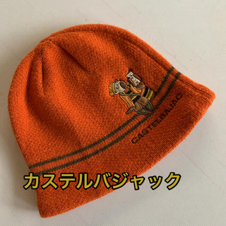 カステルバジャック(CASTELBAJAC)のCASTELBAJAC   カステルバジャック ニット帽 ビーニー オレンジ(ニット帽/ビーニー)