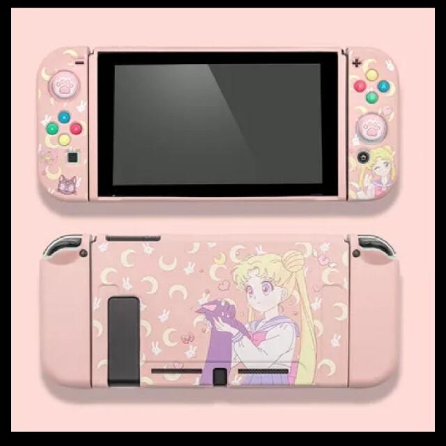 Nintendo Switch(ニンテンドースイッチ)のswitch セーラームーン カバー うさぎ ルナ 任天堂 スイッチ 新品   エンタメ/ホビーのゲームソフト/ゲーム機本体(その他)の商品写真