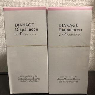 ダイアナ(DIANA)のディアパナセ アップ 2箱(コラーゲン)