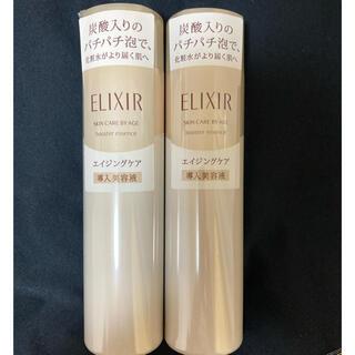 ELIXIR - 資生堂 エリクシール ブースター