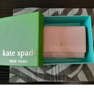 kate spade new york - ケイトスペード ニューヨーク ミニ財布パスケース付き