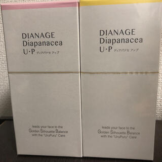 ダイアナ(DIANA)のディアパナセ アップ プロパー シトラス風味 各1箱(コラーゲン)