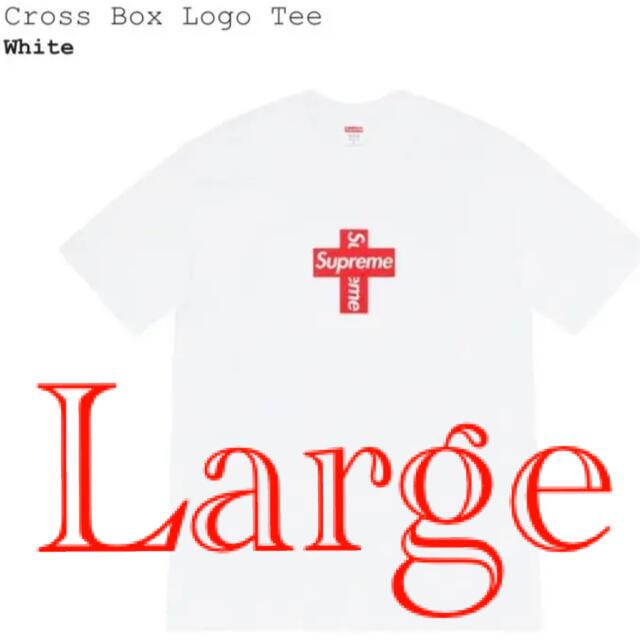 Supreme(シュプリーム)のSupreme Cross Box Logo Tee White Large 白 メンズのトップス(Tシャツ/カットソー(半袖/袖なし))の商品写真