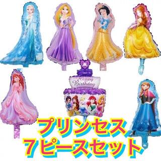 ディズニー(Disney)の☆☆ プリンセスバルーン☆ミニプリンセス☆バルーン☆風船☆7ピースセット(その他)