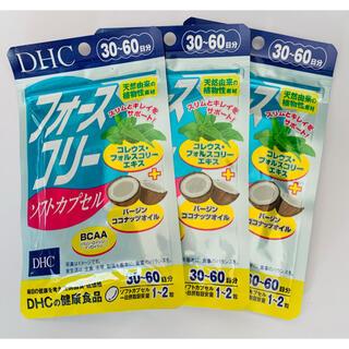 ディーエイチシー(DHC)のフォースコリーソフトカプセル DHC(ダイエット食品)