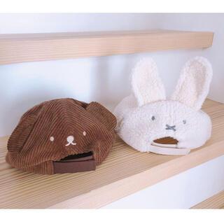 futafuta - バースデイ ♡ ミッフィー&ボリス 2点セット 帽子