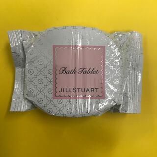 ジルスチュアート(JILLSTUART)のジルスチュアート  バスタブレット(入浴剤/バスソルト)