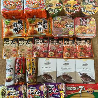 食品詰め合わせ(麺類)