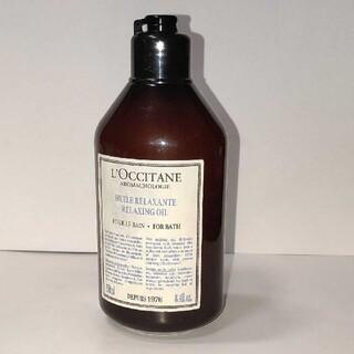 ロクシタン(L'OCCITANE)のロクシタン リラクシング PAバスオイル 新品未使用(入浴剤/バスソルト)