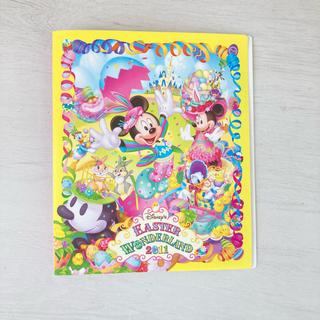 ディズニー(Disney)のディズニーイースター フォトアルバム(アルバム)