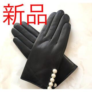 手袋 グローブ 本革 パール