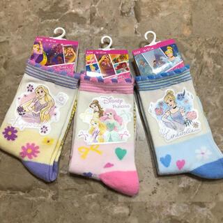 ディズニー(Disney)の✨新品 ディズニー プリンセス 靴下 3足✨(靴下/タイツ)