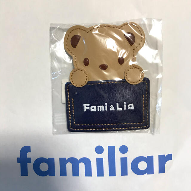 familiar(ファミリア)の新品・未開封 ネームホルダー ファミリア キッズ/ベビー/マタニティのこども用ファッション小物(その他)の商品写真