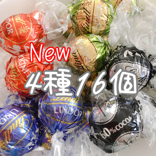 リンツ(Lindt)のリンツ リンドールチョコレート New4種16個(菓子/デザート)