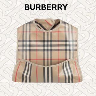BURBERRY - Burberry  お食事エプロン スタイ