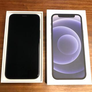 Apple - 【未使用品】iPhone12 mini 64GB ブラック SIMフリー
