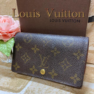 LOUIS VUITTON - ルイヴィトンモノグラム二つ折り財布