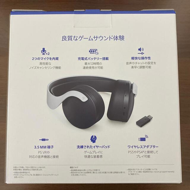 PS5 PULSE3D ワイヤレスヘッドセット エンタメ/ホビーのゲームソフト/ゲーム機本体(その他)の商品写真