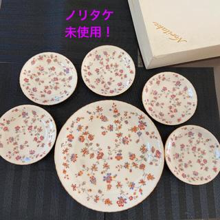 ノリタケ(Noritake)の【新品・未使用】ノリタケ ベルカント パーティセット(食器)