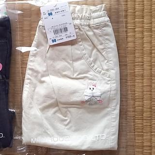 mikihouse - 半額以下【新品 未使用】ミキハウス パンツ ズボン 90㎝ うさこ