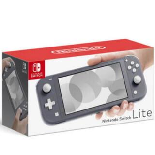 Nintendo Switch - 【新品】Nintendo Switch Liteグレー