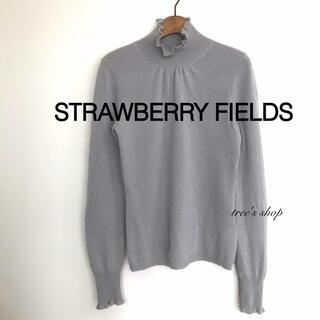 ストロベリーフィールズ(STRAWBERRY-FIELDS)の【訳あり】STRAWBERRY FIELDS カシミヤ100% セーター(ニット/セーター)