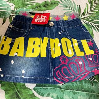 BABYDOLL - 新品未使用 ベビードール☆デニムスカート100・