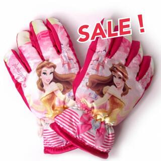 ディズニー(Disney)のセール! ベル 手袋 S キッズ 子供 プリンセス 防水 スキー スケート 園児(手袋)