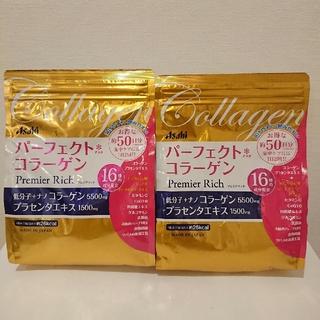 アサヒ - Asahi パーフェクト コラーゲン プレミアリッチ 50日分 2袋