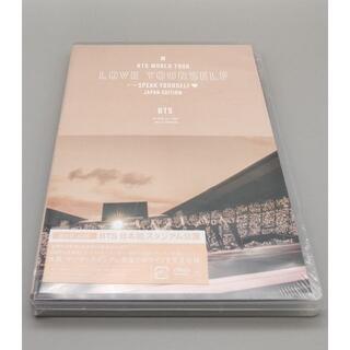 BTS WORLD TOUR 'LOVE YOURSELF 通常盤DVD