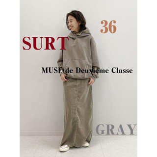 L'Appartement DEUXIEME CLASSE - SURT サート 予約完売 コーデュロイ マキシ スカート グレー36