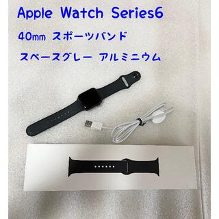 Apple - Apple Watch Series6 スペースグレー 40mm GPSモデル