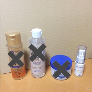 DHC - 化粧品 セット