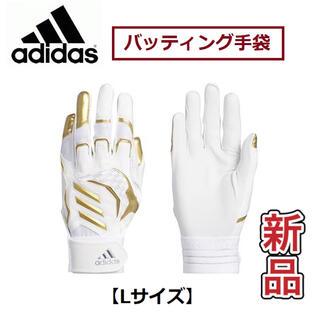 アディダス(adidas)のadidas アディダス 野球バッティンググローブ 手袋 ホワイト Lサイズ(その他)