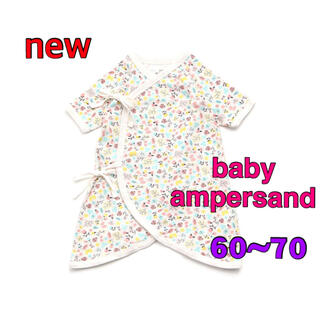 ampersand - 【新品】ampersand コンビ肌着 60〜70 花柄 出産準備