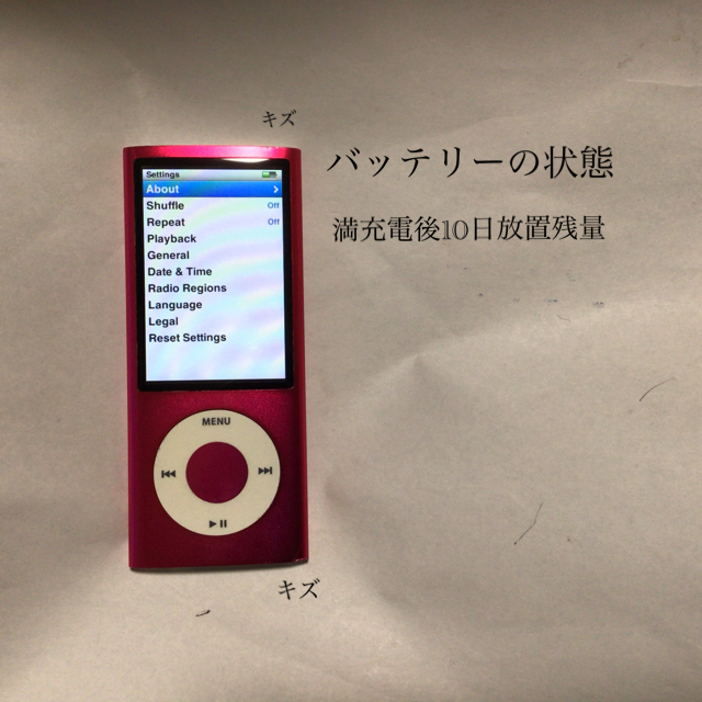 Apple(アップル)のiPod nano 5世代 稼働品 8GB ピンク-5 スマホ/家電/カメラのオーディオ機器(ポータブルプレーヤー)の商品写真