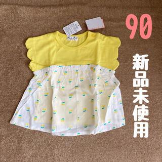 ミアリーメール(MIALY MAIL)の新品 Mialy mail 半袖 トップス 90(Tシャツ/カットソー)