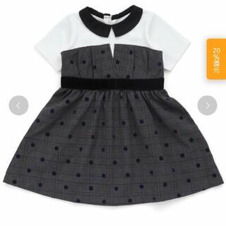 F.O.KIDS - 新品タグ付き セレモニードレス