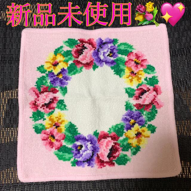 FEILER(フェイラー)の新品未使用♡FEILERフェイラー花柄ハンカチ花束ピンク紫ブーケ薔薇ローズ レディースのファッション小物(ハンカチ)の商品写真