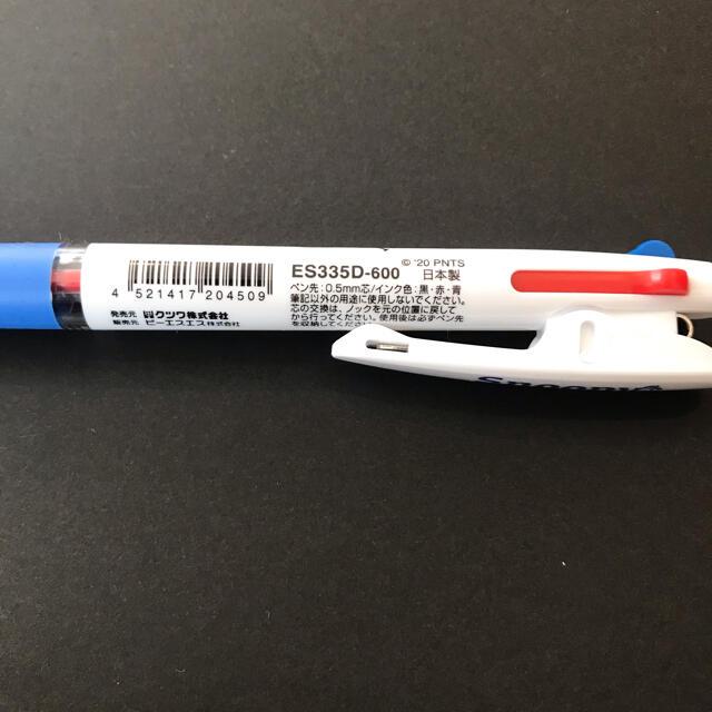 ジェットストリーム☆3色ボールペン スヌーピー インテリア/住まい/日用品の文房具(ペン/マーカー)の商品写真