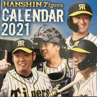 ハンシンタイガース(阪神タイガース)の阪神タイガース 2021年卓上カレンダー 新品 シール付き(カレンダー/スケジュール)