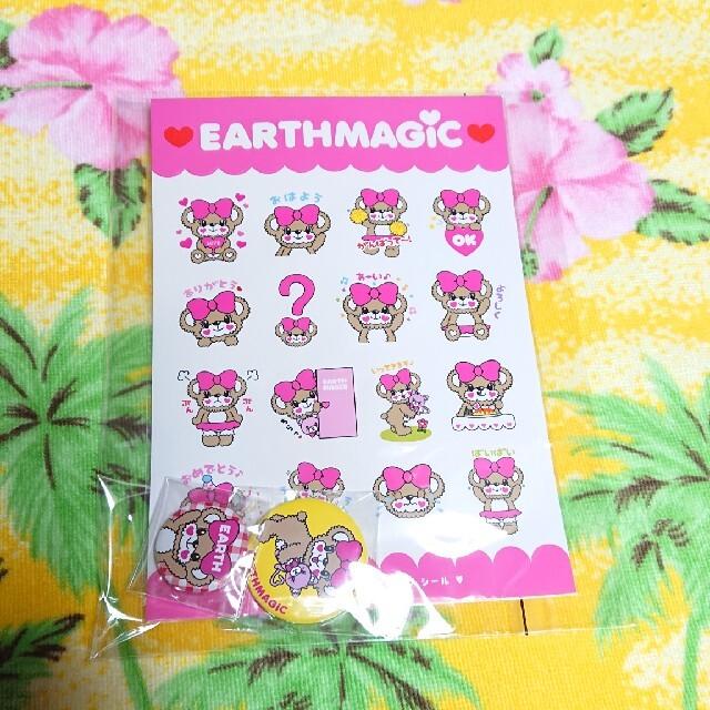 EARTHMAGIC(アースマジック)のアースマジック♥新品♥ノベ♥シール&缶バッジセット キッズ/ベビー/マタニティのこども用ファッション小物(その他)の商品写真