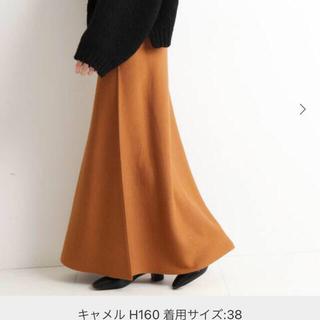 IENA SLOBE - 新品スローブイエナ☆ウォッシャブルスムースニットスカート キャメルブラウン40