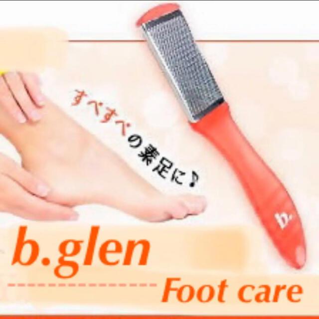 b.glen(ビーグレン)の【未使用品】b.glen 2WAYかかと磨き コスメ/美容のボディケア(フットケア)の商品写真