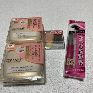 CEZANNE(セザンヌ化粧品) - セザンヌ まとめ売り