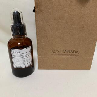 オゥパラディ(AUX PARADIS)のAUX PARADIS フルール 60ml(香水(女性用))