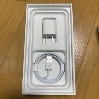 Apple - iPhone 純正 ライトニングケーブル ACアダプター