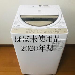 東芝 - 東芝 2020年製 洗濯機 ほぼ未使用品 AW-6G8