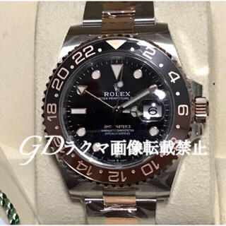 ROLEX - ※期間値下げ!新品★ロレック GMTⅡ 126711CHNR★金コンビ!正規品